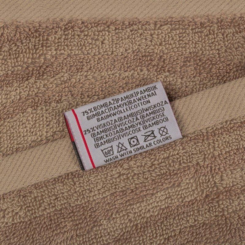 Doživite raskošnu udobnost u svojoj kupaonici! Kvalitetni peškir Bamboo II od kombinacije pamuka i bambusovih vlakana odlikuje mogućnost bolje i veće apsorpcije i brzog sušenja. Zahvaljujući svojoj gustoći i volumenu spada u premium peškire. Krasi ga reljefna struktura po cijeloj površini. Peškir je periv na 60 °C.