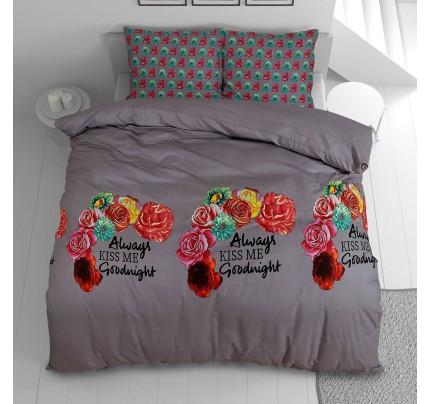 Pamučna posteljina Svilanit Kiss Me